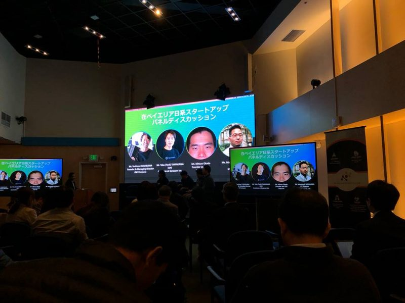 Event Report – JETRO San Francisco