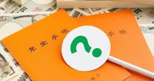 知らないと損する日米の年金制度Vol11-日本の公的・私的年金改革法成立 その2