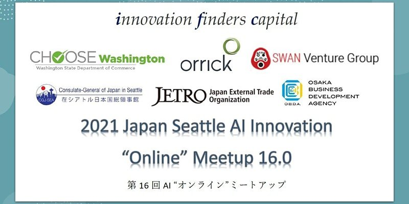 "AI Innovation "" Online "" Meetup 16.0 ピッチ企業一覧"