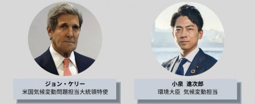 Press Release – 米日カウンシル、オンラインカンファレンス開催